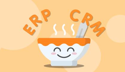 Basic of ERP